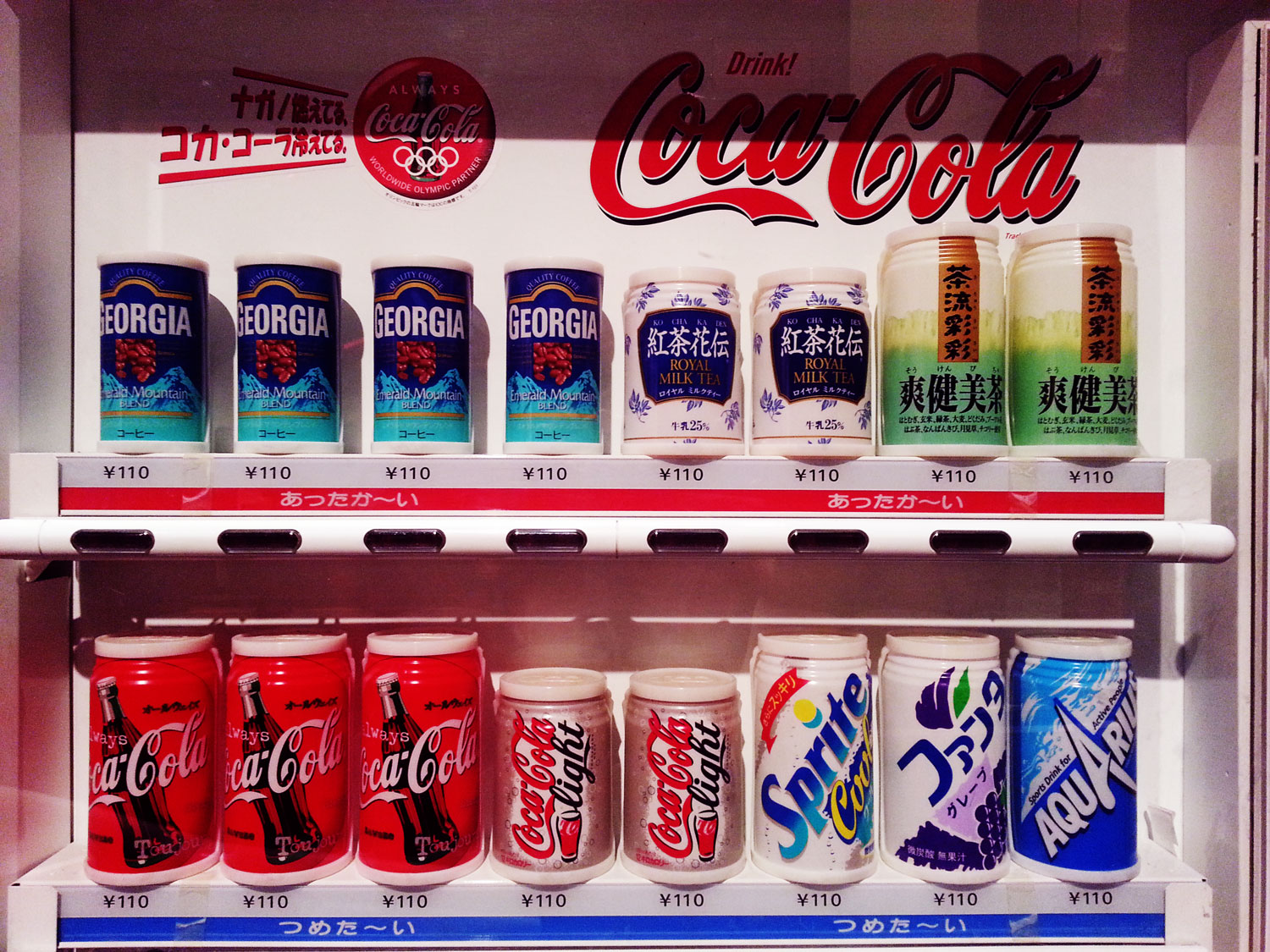 World Soda